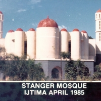 1985-ijtima